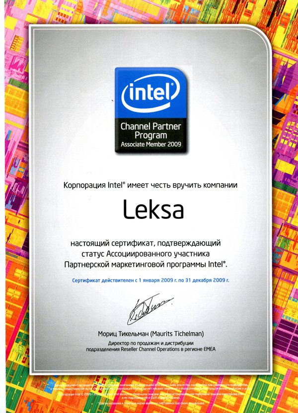 Intel Partner 2009 LEKSA