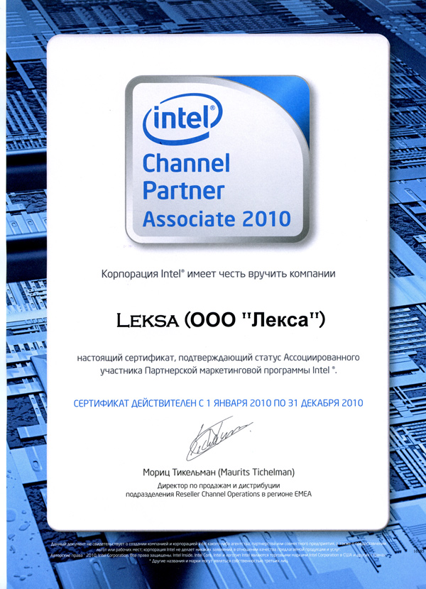 2010-Intel-Partner-Leksa